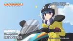 ゆるキャン▲『SPECIAL EPISODE サウナとごはんと三輪バイク』2.png