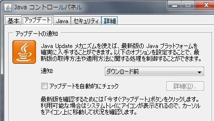 Java設定2.jpg